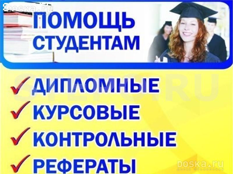 Академия стандартизации, метрологии и сертификации в хабаровске по адресу улица карла маркса, 65