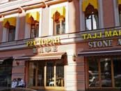 Офисы,  Москва Арбатская, цена 630 000 рублей/мес., Фото