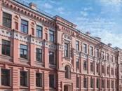 Офисы,  Москва Смоленская, цена 42 000 000 рублей, Фото