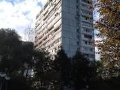 Квартиры,  Москва Пражская, цена 6 350 000 рублей, Фото