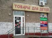 Офисы,  Москва Бульвар Рокоссовского, цена 180 000 рублей/мес., Фото