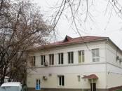 Офисы,  Москва Войковская, цена 490 000 рублей/мес., Фото