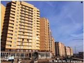 Квартиры,  Московская область Щелковский район, цена 2 150 000 рублей, Фото