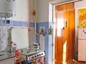 Квартиры Другое, цена 2 500 000 рублей, Фото