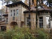 Дома, хозяйства,  Московская область Мытищинский район, цена 43 000 000 рублей, Фото