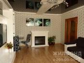 Квартиры,  Новосибирская область Новосибирск, цена 3 795 000 рублей, Фото