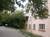 Квартиры,  Иркутская область Иркутск, цена 1 900 000 рублей, Фото