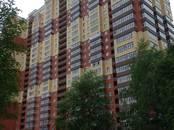 Квартиры,  Московская область Одинцово, цена 6 183 800 рублей, Фото