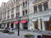 Офисы,  Москва Театральная, цена 32 500 рублей/мес., Фото