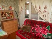 Квартиры,  Московская область Воскресенск, цена 1 580 000 рублей, Фото
