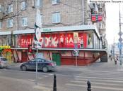 Магазины,  Москва Ул. 1905 года, цена 900 000 рублей/мес., Фото