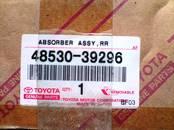 Запчасти и аксессуары,  Toyota Mark II, цена 12 000 рублей, Фото