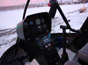 Другое... Вертолеты, цена 560 000 y.e., Фото