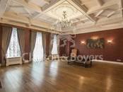 Квартиры,  Москва Кропоткинская, цена 1 311 983 200 рублей, Фото
