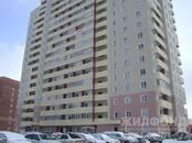 Квартиры,  Новосибирская область Новосибирск, цена 1 380 000 рублей, Фото