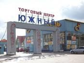 Магазины,  Санкт-Петербург Московская, цена 15 800 рублей/мес., Фото