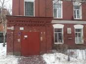 Квартиры,  Московская область Раменское, цена 1 680 000 рублей, Фото