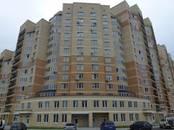 Офисы,  Московская область Раменское, цена 700 рублей/мес., Фото