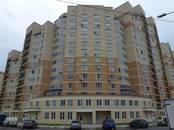 Офисы,  Московская область Раменское, цена 223 200 рублей/мес., Фото