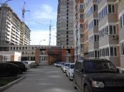 Квартиры,  Краснодарский край Краснодар, цена 1 479 600 рублей, Фото