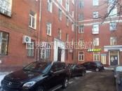 Здания и комплексы,  Москва Профсоюзная, цена 31 970 715 рублей, Фото