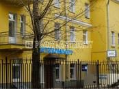 Здания и комплексы,  Москва Арбатская, цена 279 899 735 рублей, Фото