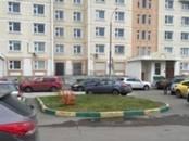 Офисы,  Москва Юго-Западная, цена 115 000 рублей/мес., Фото