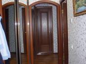 Квартиры,  Томская область Томск, цена 2 450 000 рублей, Фото