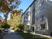 Квартиры,  Новосибирская область Новосибирск, цена 2 645 000 рублей, Фото