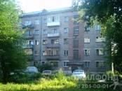 Квартиры,  Новосибирская область Новосибирск, цена 1 865 000 рублей, Фото