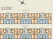 Квартиры,  Москва Лермонтовский проспект, цена 5 760 000 рублей, Фото