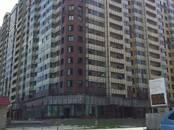 Магазины,  Московская область Октябрьский, цена 10 000 рублей/мес., Фото