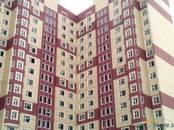 Квартиры,  Москва Троицк, цена 4 978 314 рублей, Фото