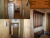 Квартиры,  Челябинская область Челябинск, цена 1 830 000 рублей, Фото