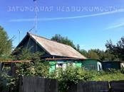 Дома, хозяйства,  Еврейская AO Другое, Фото