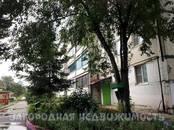 Квартиры,  Еврейская AO Другое, Фото