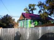 Дома, хозяйства,  Еврейская AO Другое, цена 1 350 000 рублей, Фото