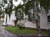 Квартиры,  Еврейская AO Другое, цена 1 490 000 рублей, Фото