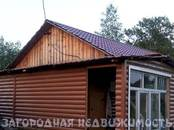 Дома, хозяйства,  Еврейская AO Другое, цена 1 500 000 рублей, Фото