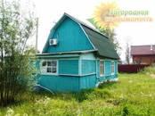 Дома, хозяйства,  Еврейская AO Другое, цена 1 050 000 рублей, Фото