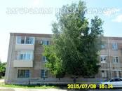 Квартиры,  Еврейская AO Другое, цена 1 150 000 рублей, Фото