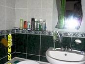 Квартиры,  Еврейская AO Другое, цена 2 950 000 рублей, Фото