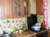 Квартиры,  Еврейская AO Другое, цена 1 800 000 рублей, Фото