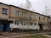 Квартиры,  Еврейская AO Другое, цена 800 000 рублей, Фото