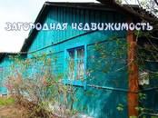 Дома, хозяйства,  Еврейская AO Другое, цена 550 000 рублей, Фото