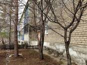 Квартиры,  Еврейская AO Другое, цена 1 900 000 рублей, Фото