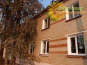Квартиры,  Еврейская AO Другое, цена 2 430 000 рублей, Фото