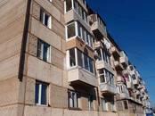 Квартиры,  Еврейская AO Другое, цена 2 300 000 рублей, Фото