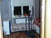 Квартиры,  Еврейская AO Другое, цена 1 870 000 рублей, Фото