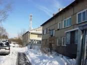 Квартиры,  Еврейская AO Другое, цена 1 700 000 рублей, Фото